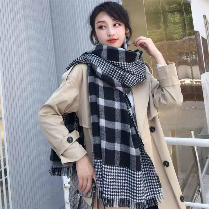 2018千鸟格围巾女 秋冬季披肩空调房英伦韩版格子百搭加厚围脖