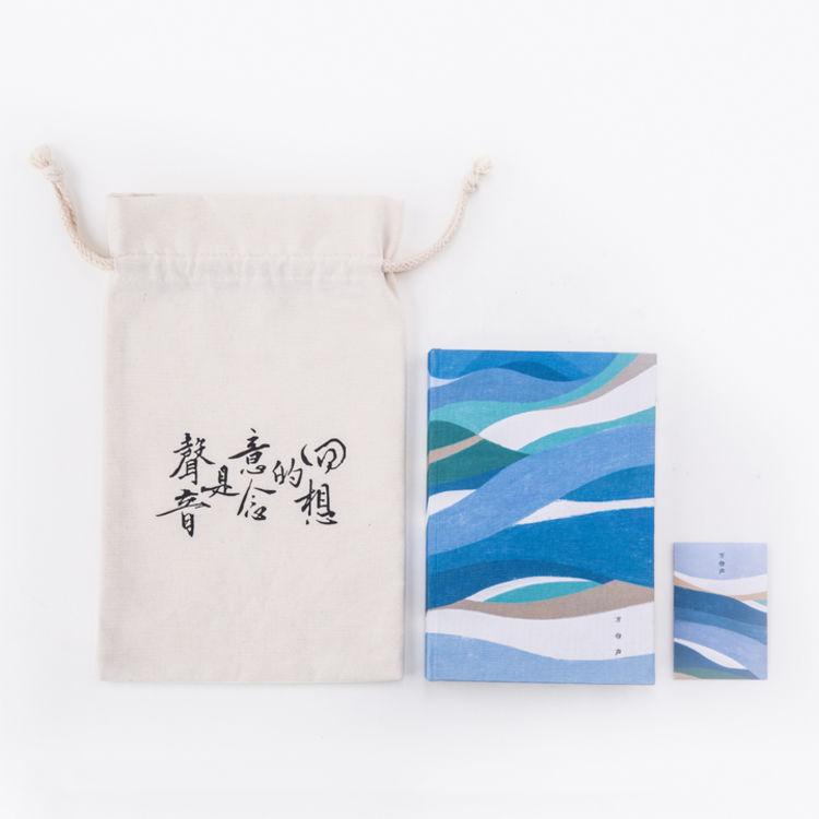田亮送给森碟礼物同款,无限创意的礼物,给你不一样的惊喜