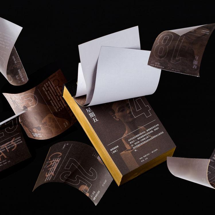 365天读懂艺术史,一本小众艺术日历,带你逛完一万年艺术史。
