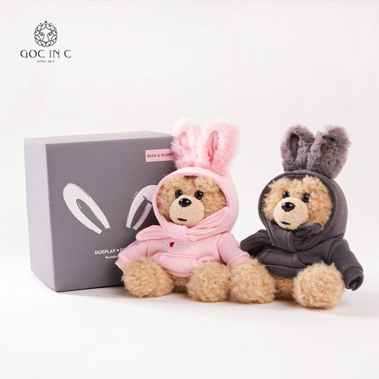 郑凯代言 时尚 潮流,无限创意的礼物,给你不一样的惊喜