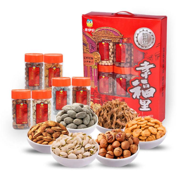"""精美礼盒,多种口味,坚果礼盒已备好,新年带回家的""""一箱情意""""!"""
