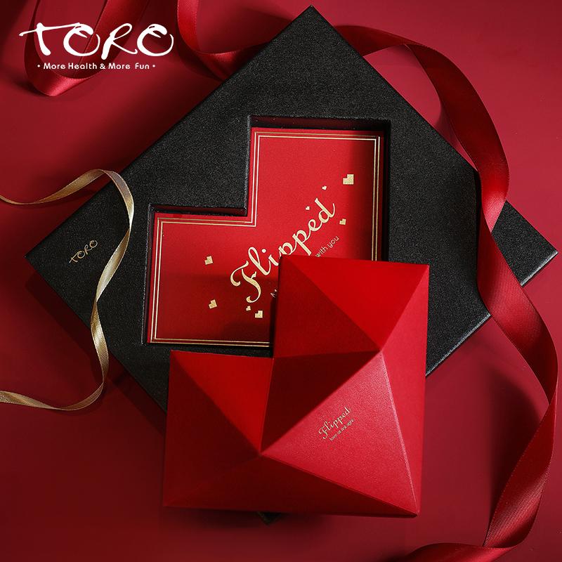 TORO520七夕情人节心形巧克力礼盒装送女友手工夹心情侣高端表白礼物