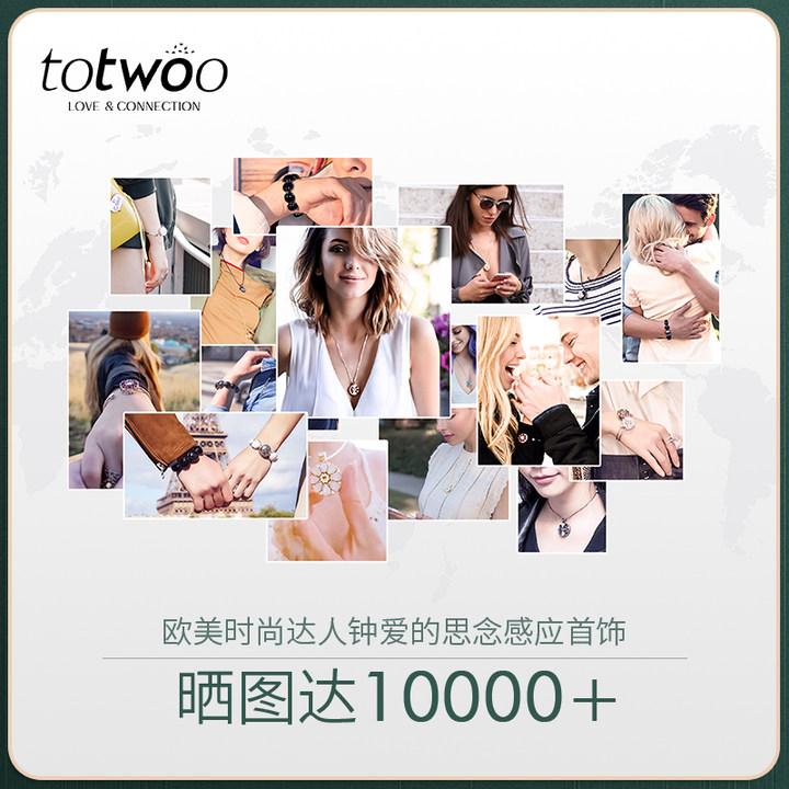 totwoo女手镯异地恋情侣智能感应手环抖音同款感应手链送女友礼品