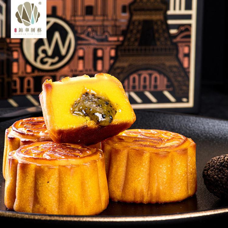 黑松露流心奶黄月饼,今年最貌美的月饼礼盒,为你一站式配齐