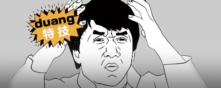 Duang~男士防脱产品,给你的头发加特技