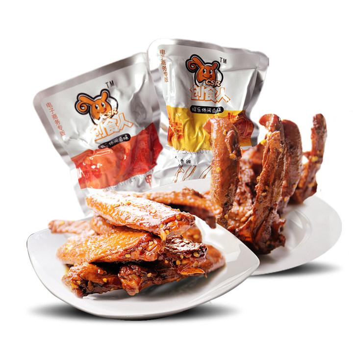 小吃零食混合16g*50袋