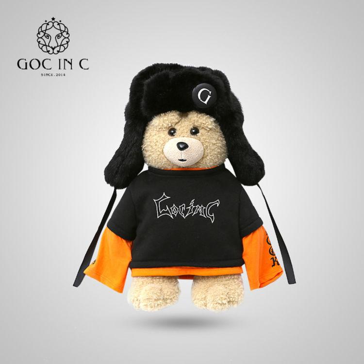 摇滚熊APP款,好冷!正版小熊暖你心,山寨会炸(*゚Д゚*)