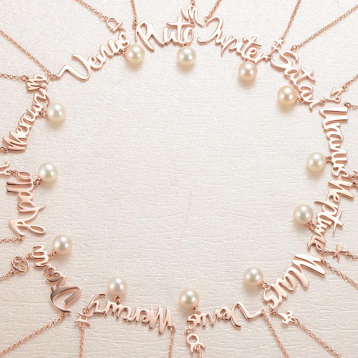 12星座守护神珍珠项链