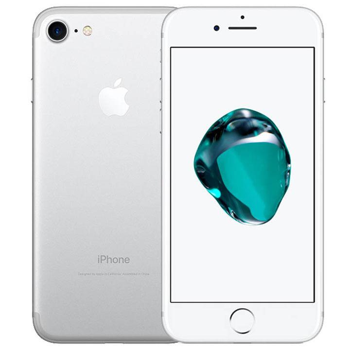 【国行】Apple/苹果 iPhone 7 32G 全网通4G智能手机