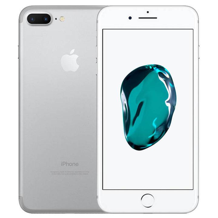 【国行】Apple/苹果 iPhone 7Plus 256G 全网通4G手机