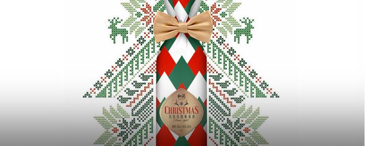 圣诞装美酒给你一个美好的微醺圣诞
