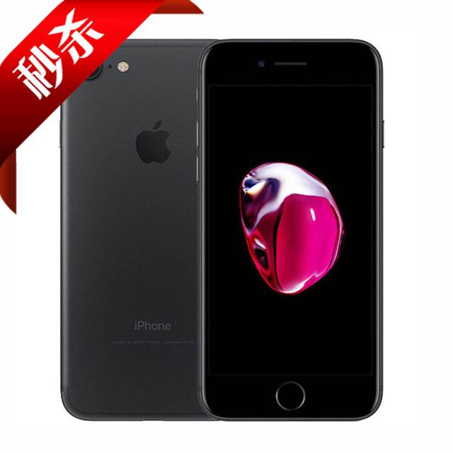 【国行】Apple/苹果 iPhone 7 128G  国行全网通4G手机