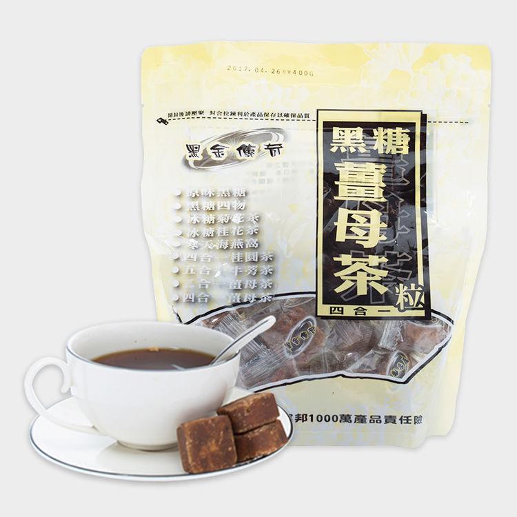 台湾特色 小粒更方便,想让经期不在那么痛,选好红糖是关键