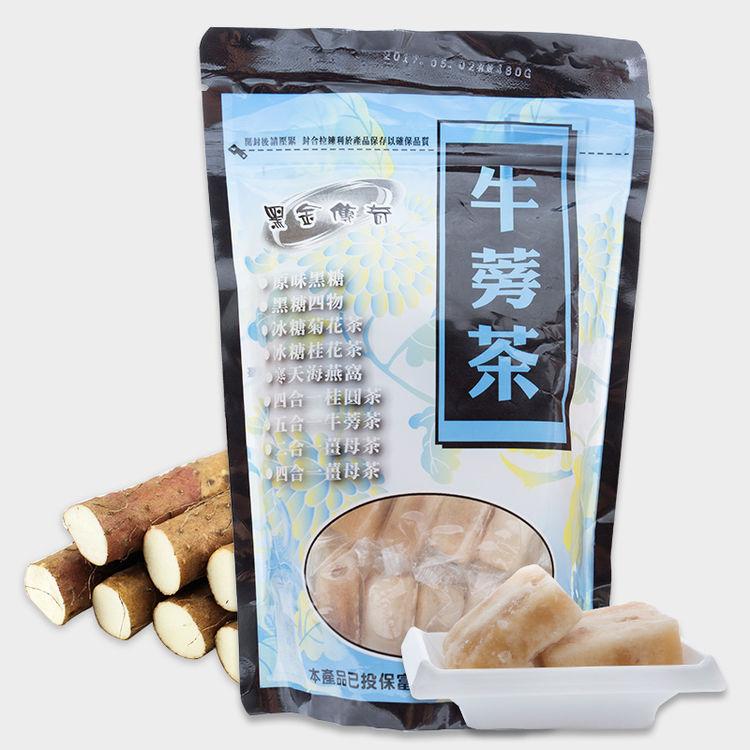 清心排毒润肠牛蒡茶,谁不是一边吃吃喝喝,一边努力减肥呢?