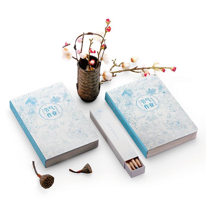 有礼有节原装涂色手账本插画复古文艺创意笔记本日记本子节气作业