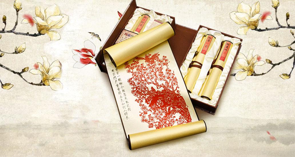 春节要送礼,还是这些中国风最应景