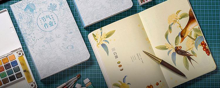 创意中国风文具,掀起一股新潮流
