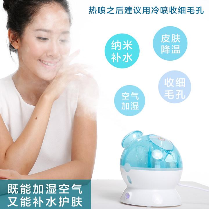 金稻冷喷机蒸脸器家用脸部加湿器蒸面机家用补水仪美容KD23316