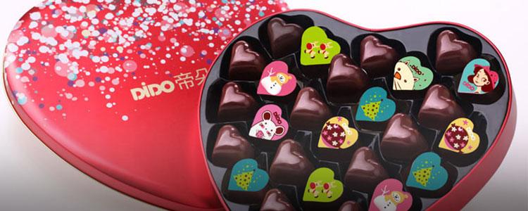 创意巧克力,情人节送她不一样的~