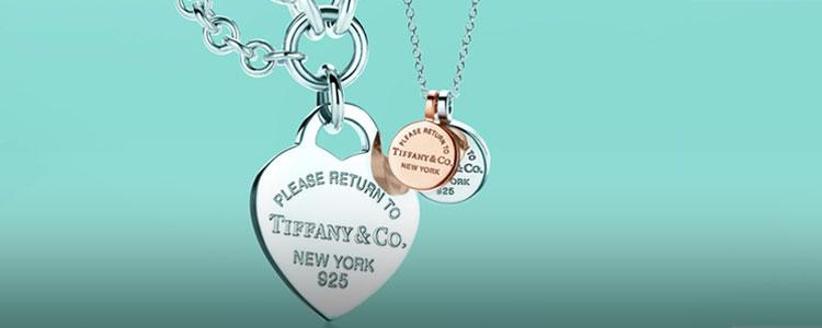 Tiffany & Co.  七夕折扣专场|至臻至美,轻奢格调