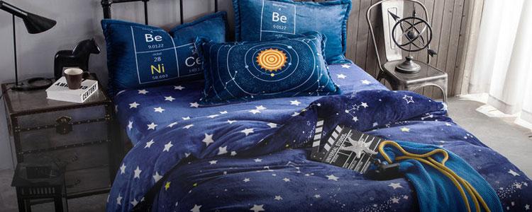 星空四件套|睡在星河中,抱着大大的梦