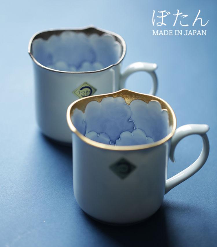 中岛文山先生作,小众好看的咖啡杯,秒杀星巴克