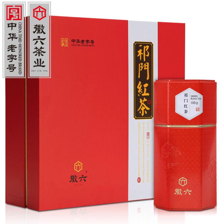 """红茶皇后 茶性更暖,养颜消肿抗氧化,春夏必饮的""""王子茶"""""""