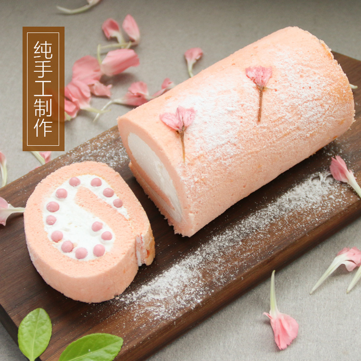 草莓爆谷米樱花蛋糕卷(发顺丰)纯手工自制无添加