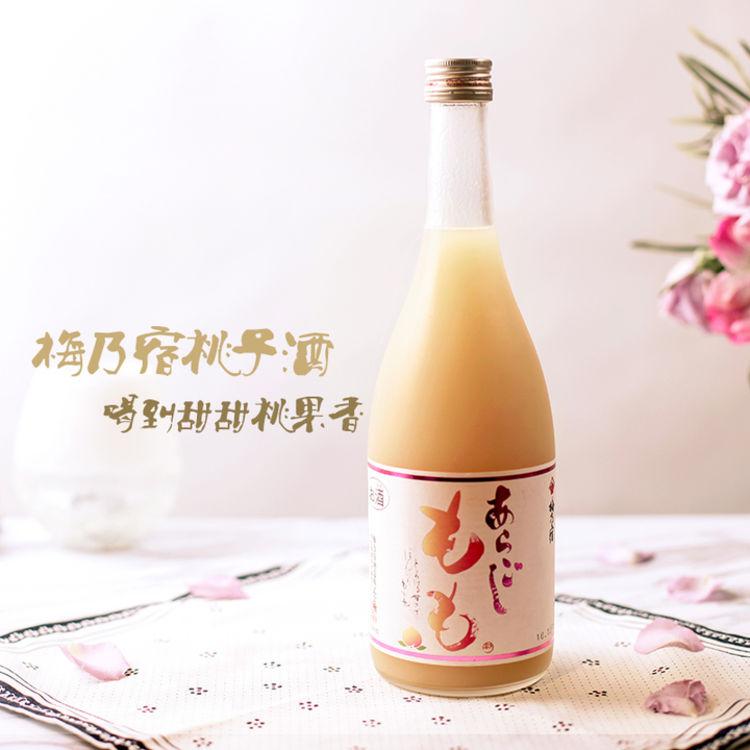能喝到甜甜桃子香,「激爽夏日吃喝专场」甩卖啦甩卖!