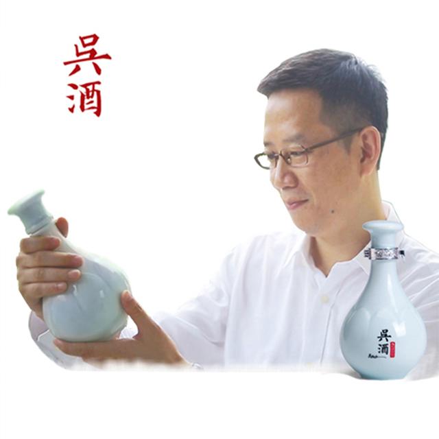 吴酒莲花单瓶|江南伴手礼  22度  财经作家吴晓波私家杨梅酒