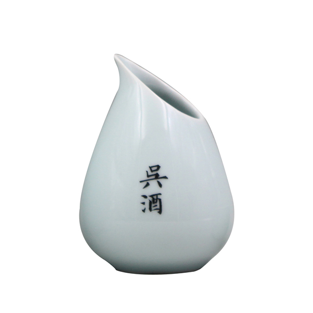 江南伴手礼| 吴酒经典礼盒 500ml 陶瓷分酒器 2个酒盅 配手提袋