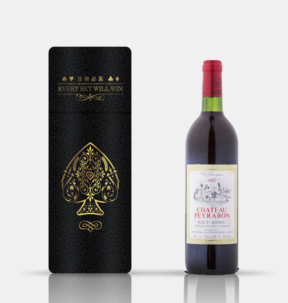 【桃♠李春风】红酒礼盒
