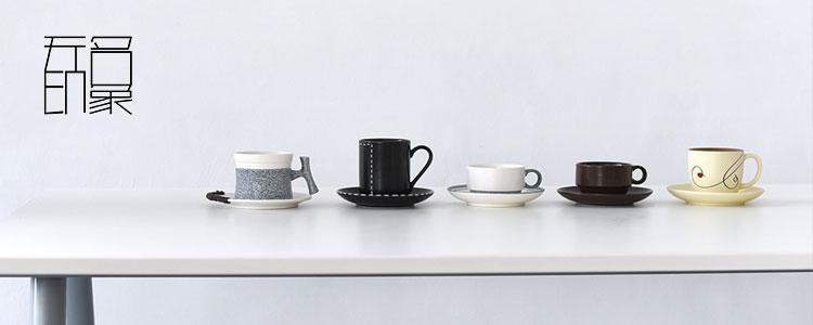 【2折起】小资一点点,轻奢一点点,那些有品位的咖啡杯