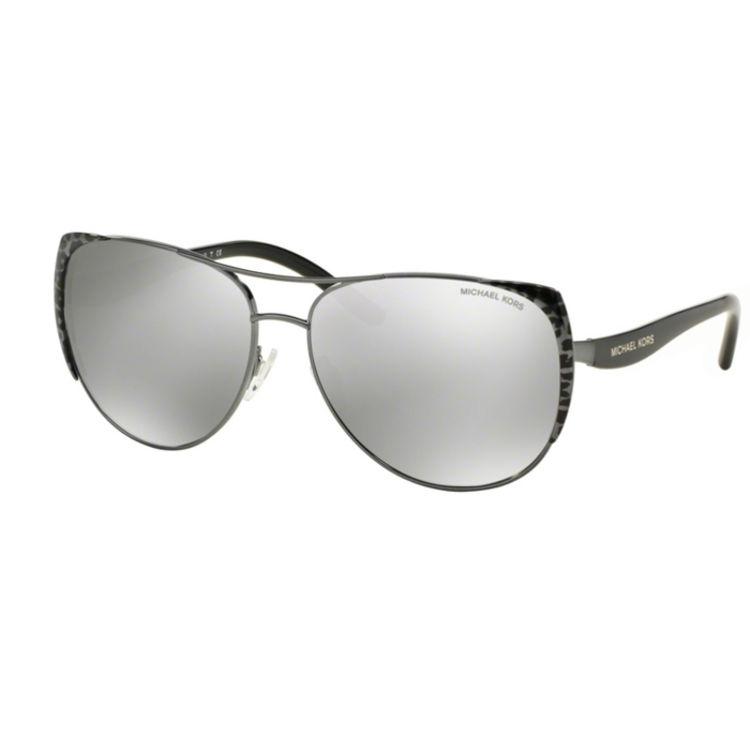 MK时尚墨镜,春暖花开出去浪,你可能还差一副墨镜