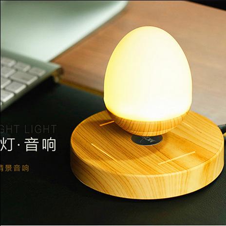磁悬浮创意浮蛋型蓝牙音响+夜灯