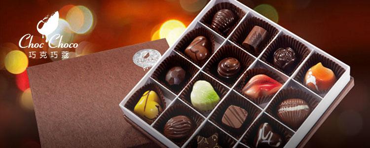 【3折起】高颜值巧克力,让你每天都过情人节