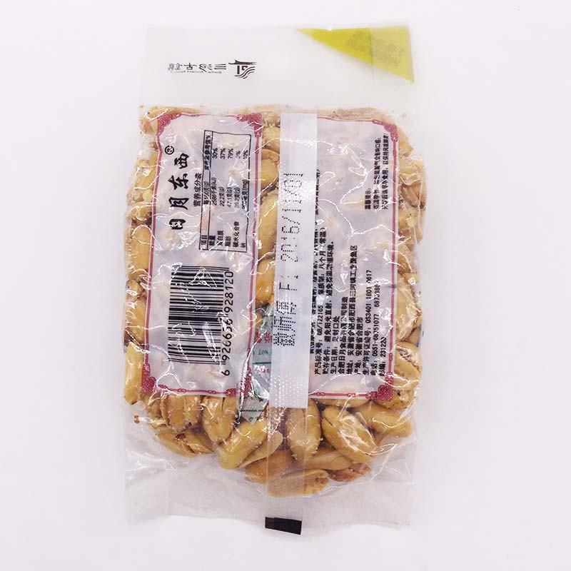 徽师傅酒仙花生米安徽特产休闲零食下酒菜110g/袋 共2 袋