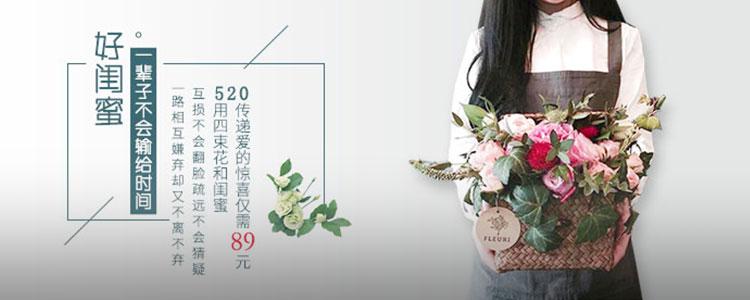 520闺蜜宣言,有你不孤单!