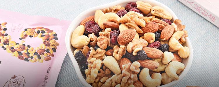 送ta混合坚果:科学搭配,补充每日营养