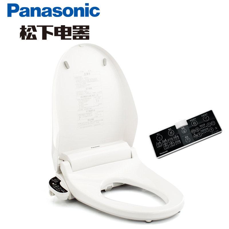 松下智能马桶盖即热电子坐便盖遥控电动节电智能盖板DL-RG50CWS