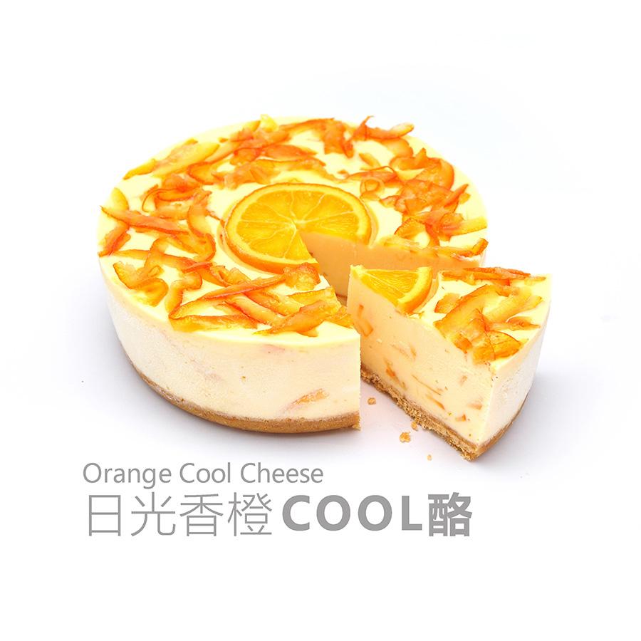 日光香橙COOL酪
