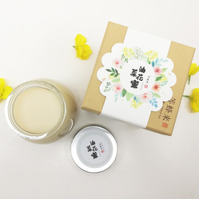 等蜂来 油菜花蜜  620g礼盒装 成都油菜蜂蜜 滋补养生 0添加纯蜂蜜
