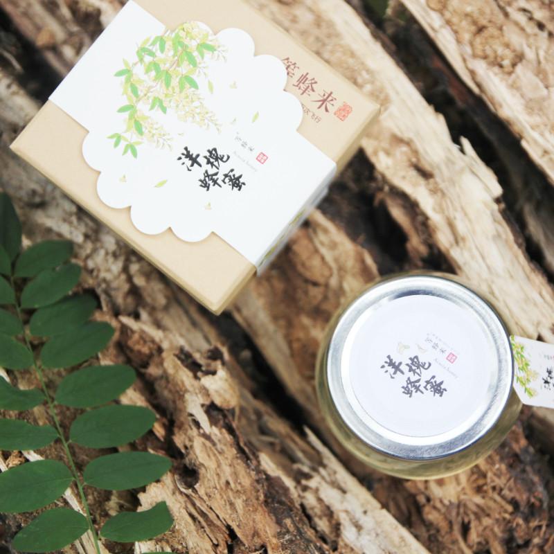 等蜂来 洋槐蜂蜜  618g礼盒装 野生洋槐蜂蜜 滋补养生 0添加纯蜂蜜