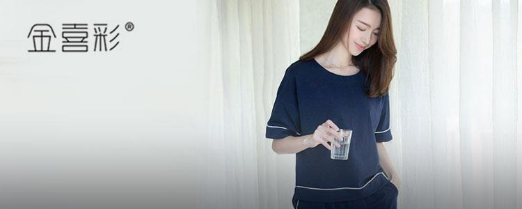 【2折】睡衣也有时尚轻文艺风