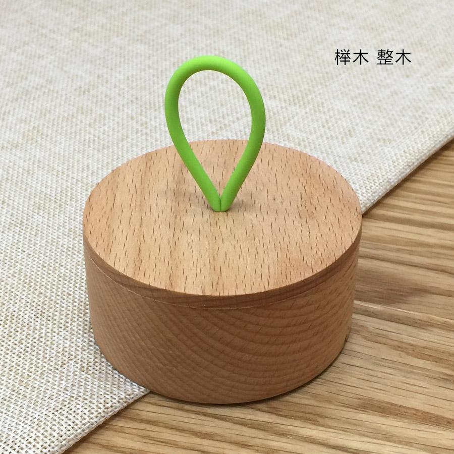 便携茶叶盒实木简约时尚创意旅行小号迷你木质随身扁式密封茶叶罐
