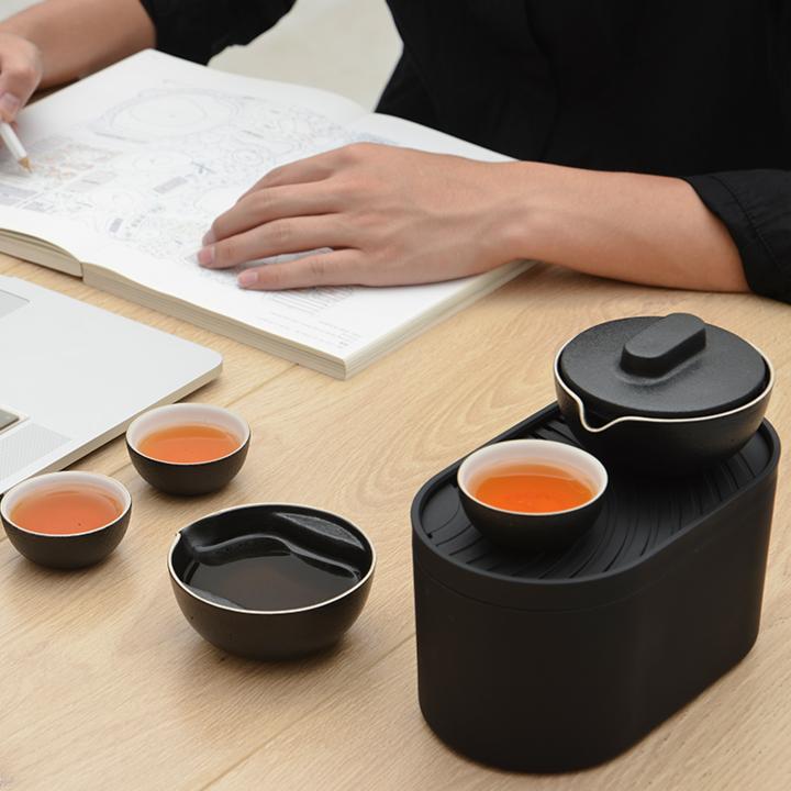 【泊喜】小巨蛋T1便携式旅行功夫茶具套装 礼物