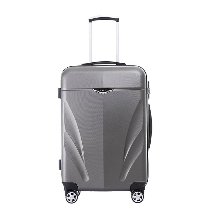 【轻装上阵】EAZZ旅行箱