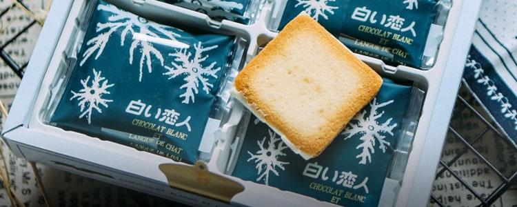 关于北海道那些不得不吃的零食