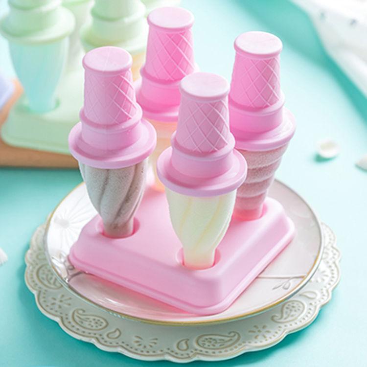 冰模,就算来大姨妈,也要好好吃冰棍