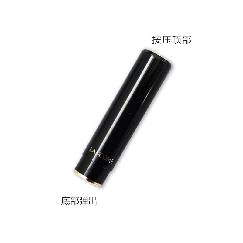 法国 LANCOME 兰蔻 菁纯柔润丝缎唇膏 3.4g